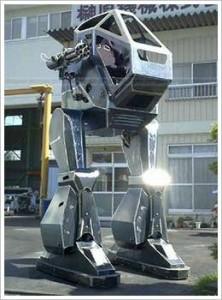 """Land Walker, """"Gundam Mech"""" in the real world"""