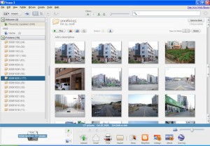 Picasa – Digital Photo Organizer from Google